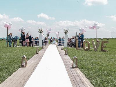 Lovedeco - Witte loper bruiloft